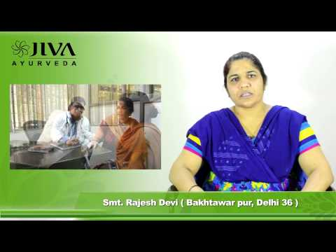 Smt. Rajesh Devi's Story of Healing-Ayurvedic Treatment of Slip Disc