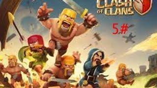 Clash of Clans 5.Bölüm -Furkan Oyunda- 6.Seviye Belediye Binası :)