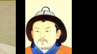 决战漠北:窝阔台汗国与蒙元帝国的决战