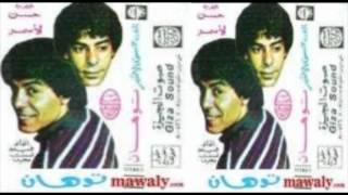 Hasan El Asmar - Koloh Yedala3 Nafso / حسن الأسمر - كلة يدلع نفسة