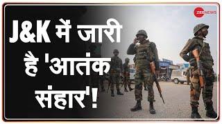 J&K: Srinagar में Encounter के दौरान मारा गया एक TRF Terrorist, Awantipora में मुठभेड़ जारी | News
