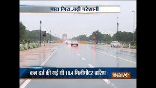 Delhi: Rains continue to lash Delhi for second day, waterlogging reported