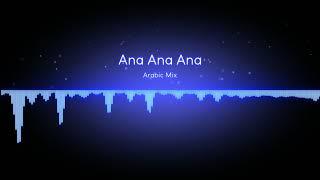 Ana Ana Ana