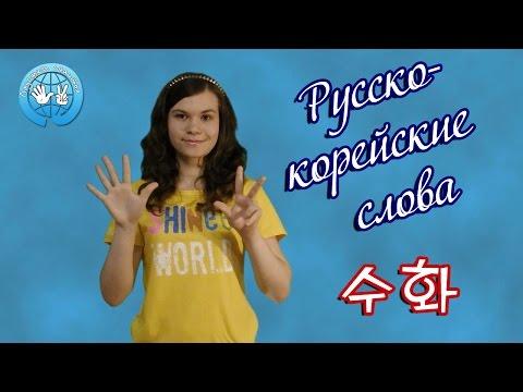 Минус песни счастье русской земли