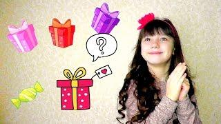 Мои ПОДАРКИ за январь.  Подарки на День рождения.