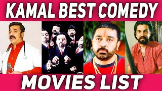 Best Comedy Films of Kamal Haasan | #Nettv4u