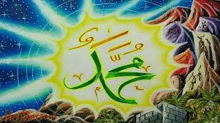 Mewarnai Kaligrafi Gradasi