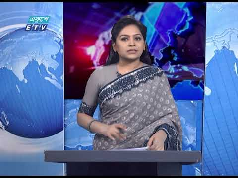 09 PM News || রাত ০৯টার সংবাদ || 04 May 2021 || ETV News