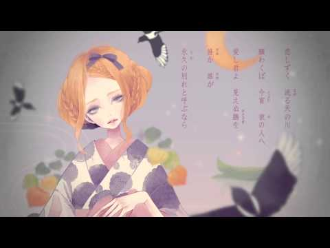 【ユリカ/花たん】「笹舟」PV【**Flower✿Drops**】