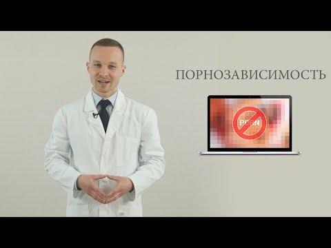 Простатит не поддается лечению