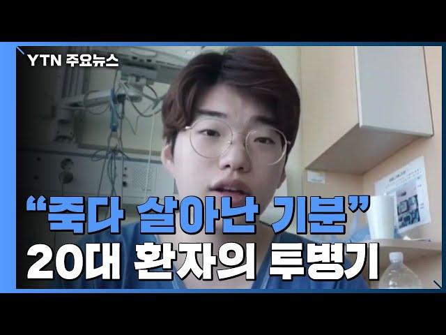 Video pronuncia di 확진 in Coreano