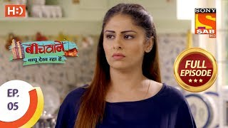 Beechwale Bapu Dekh Raha Hai - Ep 5 - Full Episode - 8th October, 2018