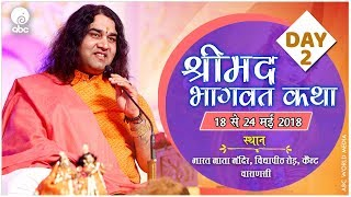 Shrimad Bhagwat Katha || Day -2 || VARANASI || 18 -24 May 2018