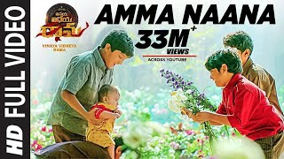 Vinaya Vidheya Rama Video Songs | Amma Nanna Full Video Song | Ram Charan, Kiara Advani | DSP