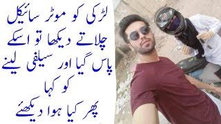 Fahad Mustafa with Family - Most Popular Videos