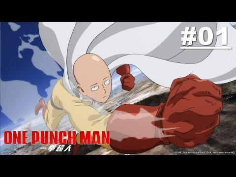 一拳超人(第一季) #01