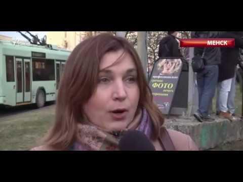 Марш нетунеядцев. День Конституции. Минск 15.03.2017.