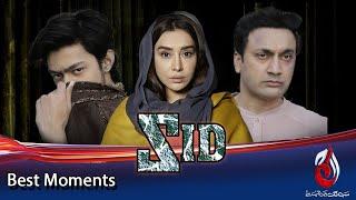 Is Waqt Khala Aur Falak Ko Hamari Sakht Zarorat Hai | ZID | Best Scene | Aaj Entertainment