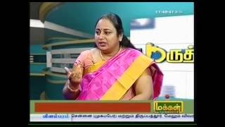 Male Infertility | Reasons for Low Sperm Count | Dr G Buvaneswari | GBR Clinic | Makkal TV Live