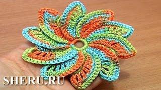 How To Crochet Spiral Petal Flower  Урок 55 Вязание крючком цветка