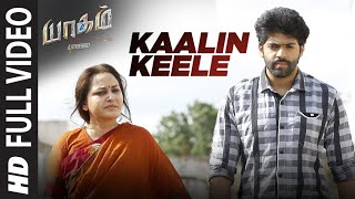 Kaalin Keele Video Song | Yaagam Tamil Movie Songs | Aakash Kumar Sehdev, Mishti | Koti