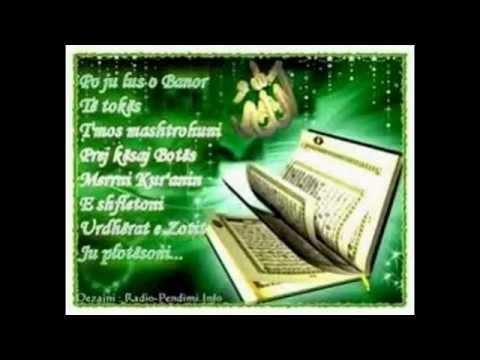 Afif Osmani - Feja jone eshte Islami