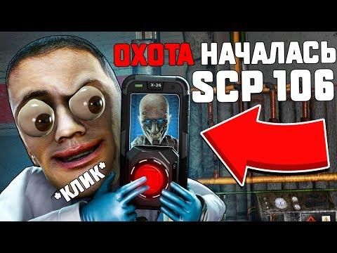 Download Scp Secret Laboratory Video 3GP Mp4 FLV HD Mp3 Download