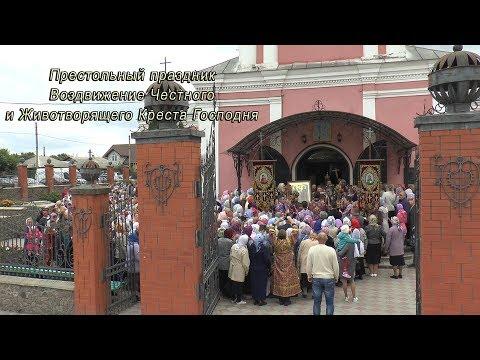 Храм николая чудотворца в ермолино