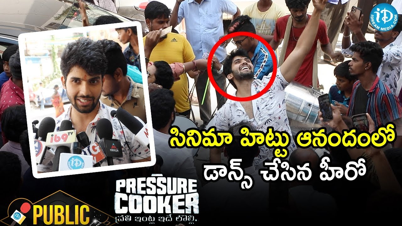 Pressure Cooker Movie Public Response