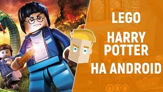 LEGO HARRY POTTER НА ANDROID