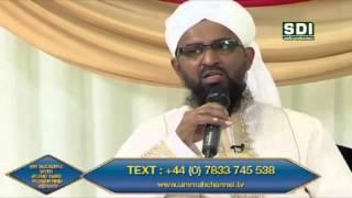 Aagosh mein hun mai Kaabe ki - Qari Rizwan - YouTube