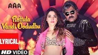 Here's the RottulaVandiOodudhu single from AAA1D