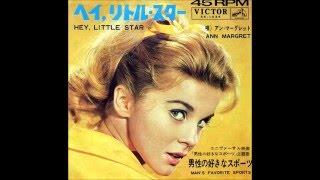Hey,Little Star - Ann Margret