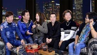 雌根Show   嘉賓:陳浩德、李龍基、尹光、黑妹 Part 1