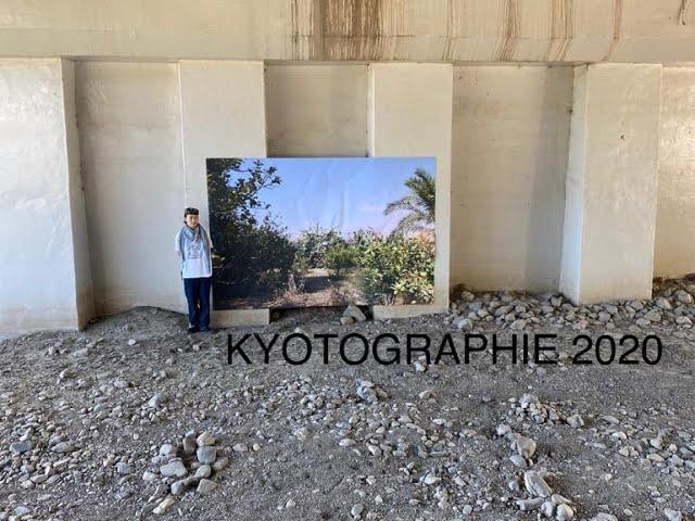 KYOTOGRAPHIE2020ゲリラ展示敢行