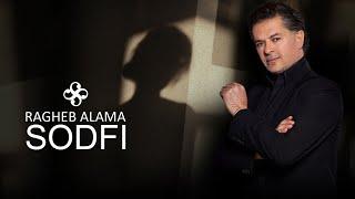 Ragheb Alama - SODFI (Official Lyrics Video) - راغب علامة - صدفة