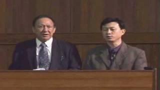 唐崇榮 - 問得好!  (三)   Stephen Tong - Q&A (3)