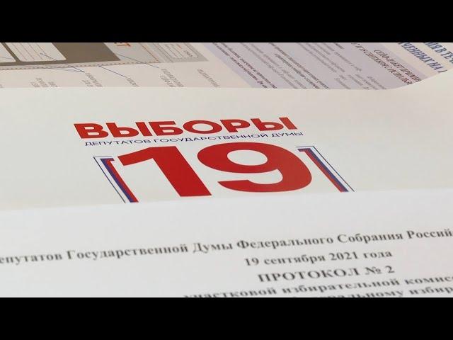 В Приангарье началась подготовка к выборам в Госдуму