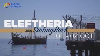ELEFTHERIA2016
