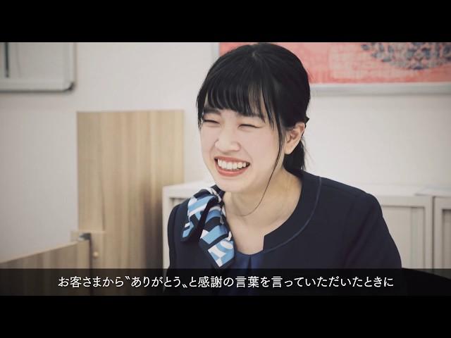 ホンダ自動車販売・採用動画「会社概要編」