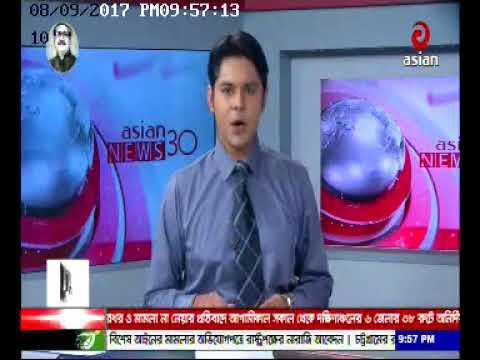 Textech   Yarn & Fabric   Dye+Chem news in Asian TV on 09.08.2017   CEMS Global
