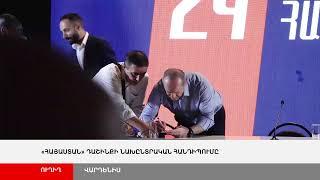 ՈՒՂԻՂ. «Հայաստան» դաշինքի նախընտրական հանդիպումը Վարդենիսում