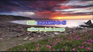 hum tumse judaa hoke karaoke with lyrics - YouTube