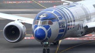 Awesome Landings Düsseldorf  Airport A340, B767, A330, B757 | Kholo.pk