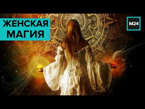 Герои меча и магии 5 2013
