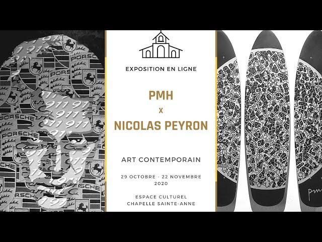 Exposition - PMH et Nicolas Peyron - Art contemporain - La Baule-Escoublac