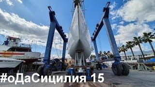 Ремонт и реконструкция лодок в хакасии