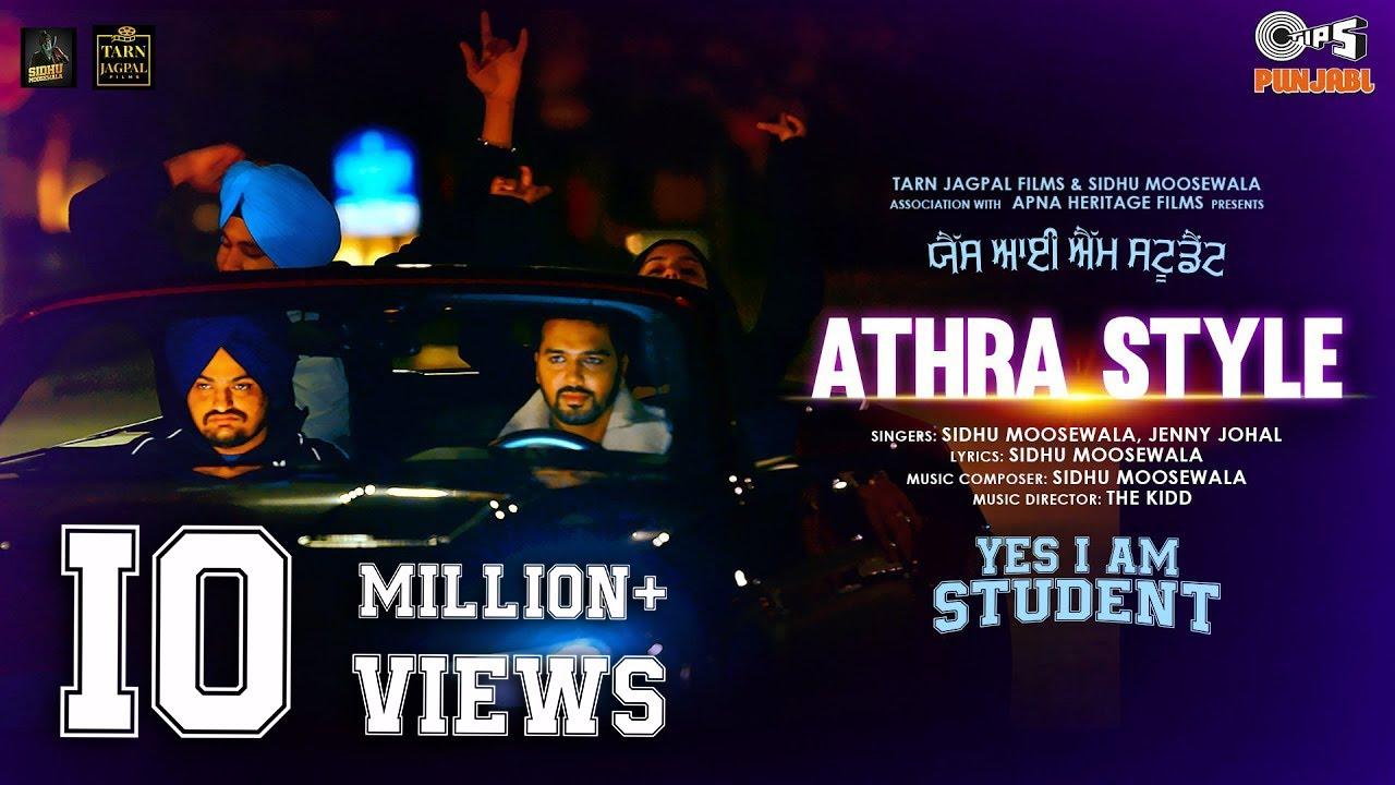 Athra Style Lyrics from movie Yes I Am Student - Sidhu Moose Wala & Jenny Johal Lyrics