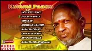Kummi Paattu Tamil Movie | Audio Jukebox | Prabhu | Devayani | Ilayaraja | Music Master