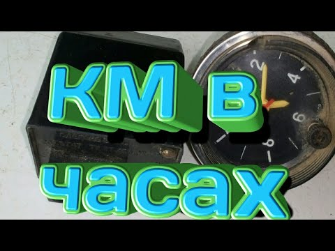 КМ конденсаторы в автомобильных часах и реле, содержание драгметалл.